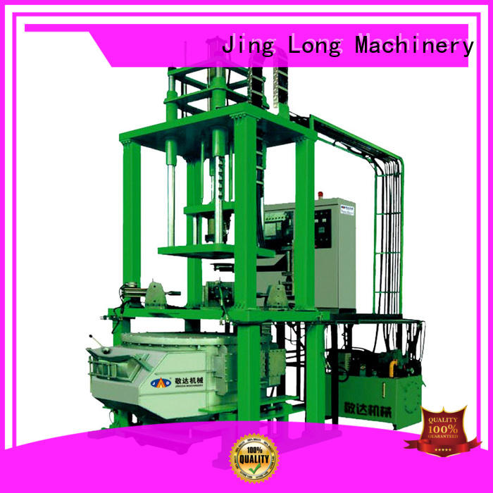 Jingda casting low pressure casting machine product industrial area