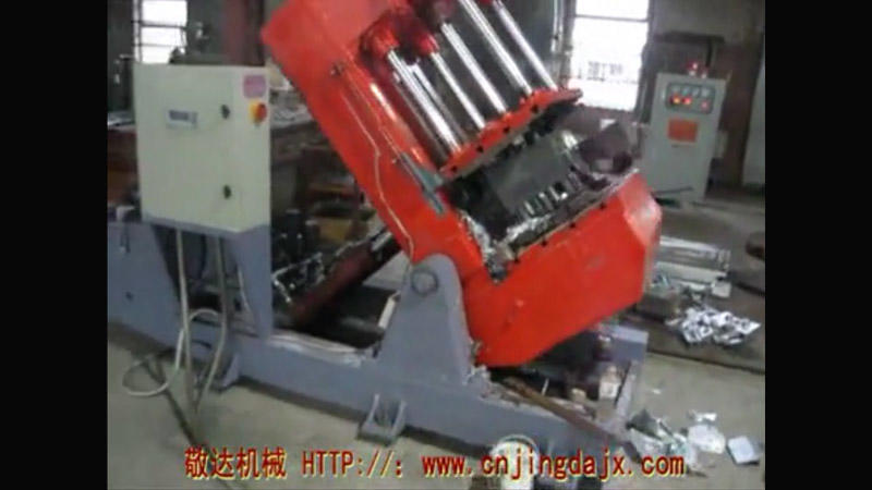 Aluminum alloy casting machine video