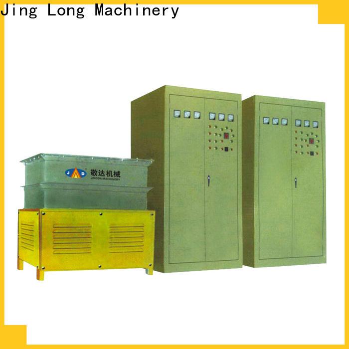 latest steel melting induction furnace supplier for promotion