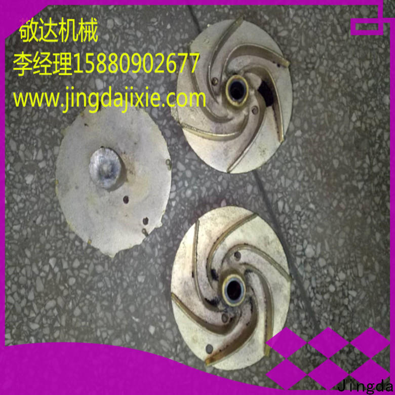 best price sand casting metal parts supply for promotion