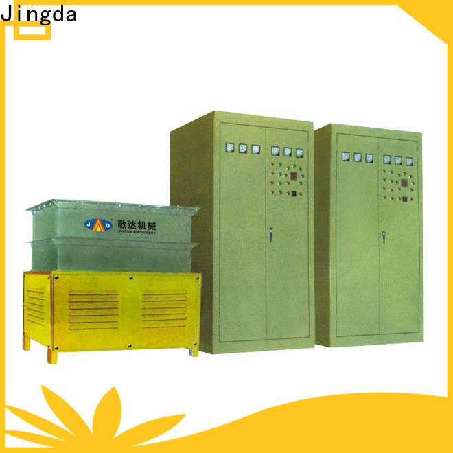 top metal melting furnace easy to install for sale