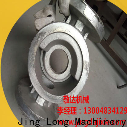 Jingda metal casting service from China for car