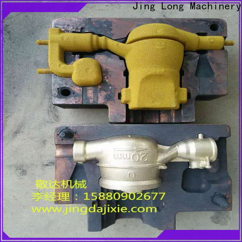 best price sand casting kit suppliers for brass