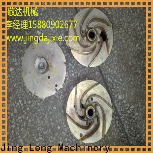 Jingda latest types of molding sand suppliers for plumbing hardware