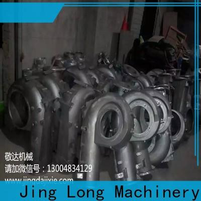 Jingda aluminum casting furnace directly sale for car