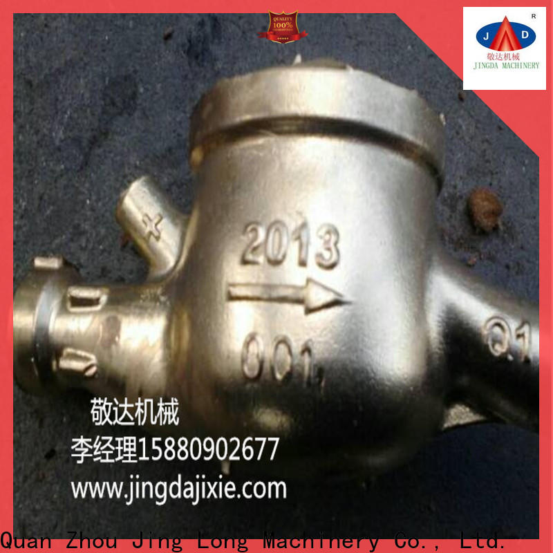 Jingda metal casting supplies from China for promotion