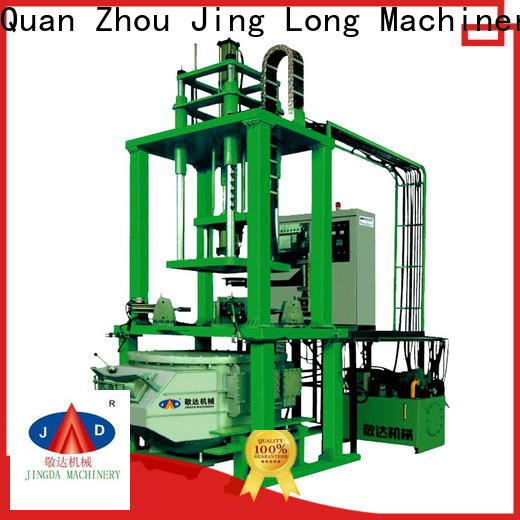 best price low pressure casting with good stability bulk production