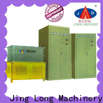 professional induction melting furnace directly sale for promotion