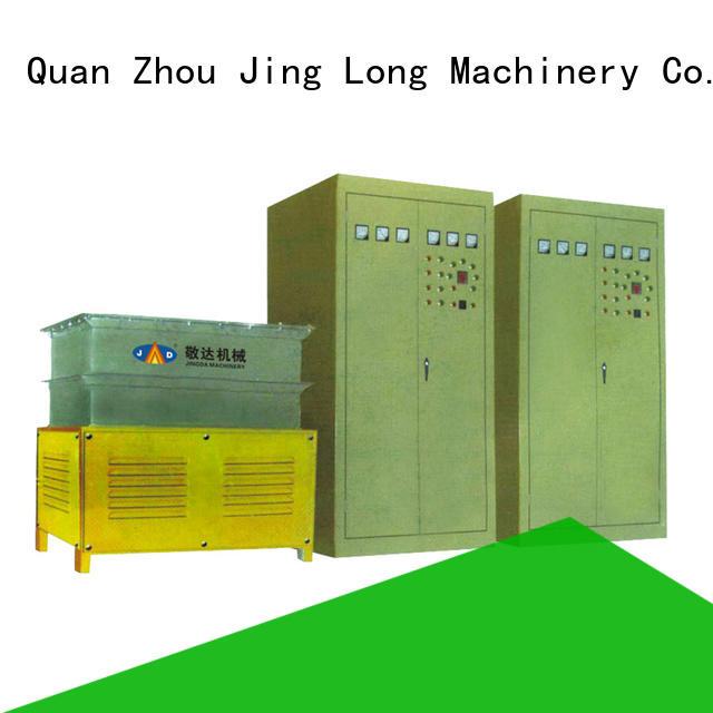 latest metal melting furnace manufacturer for promotion