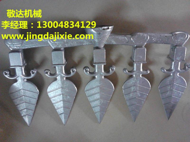Jingda Array image132