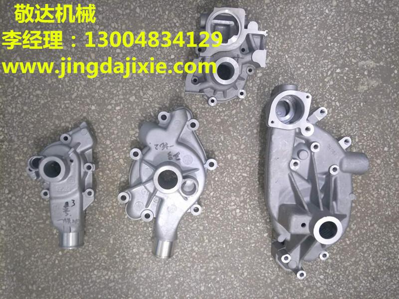 Jingda Array image460