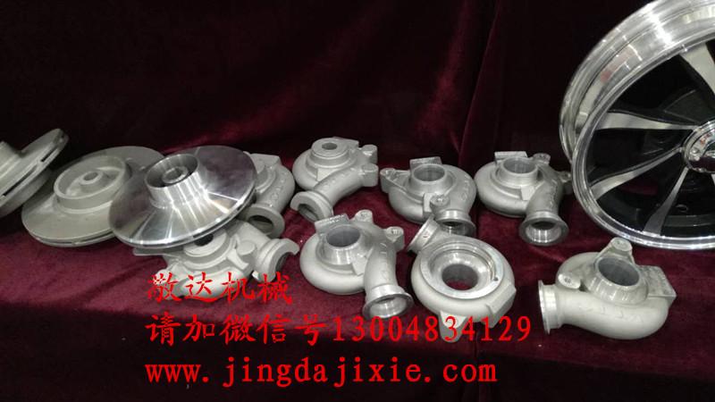 Jingda Array image402