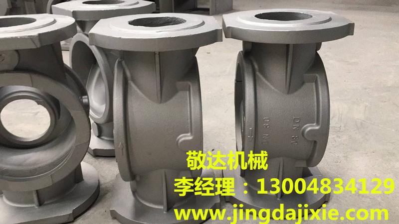 Jingda Array image496