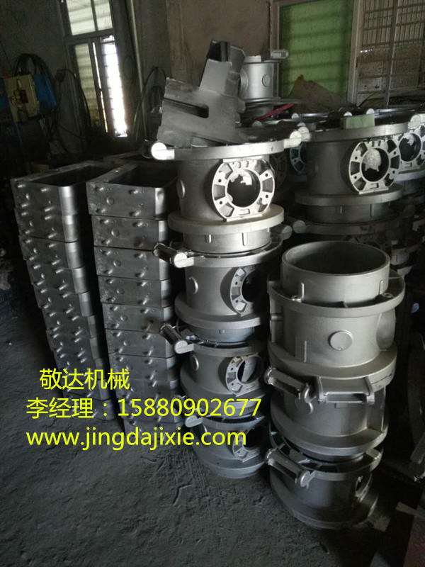 Aluminum Large Valves