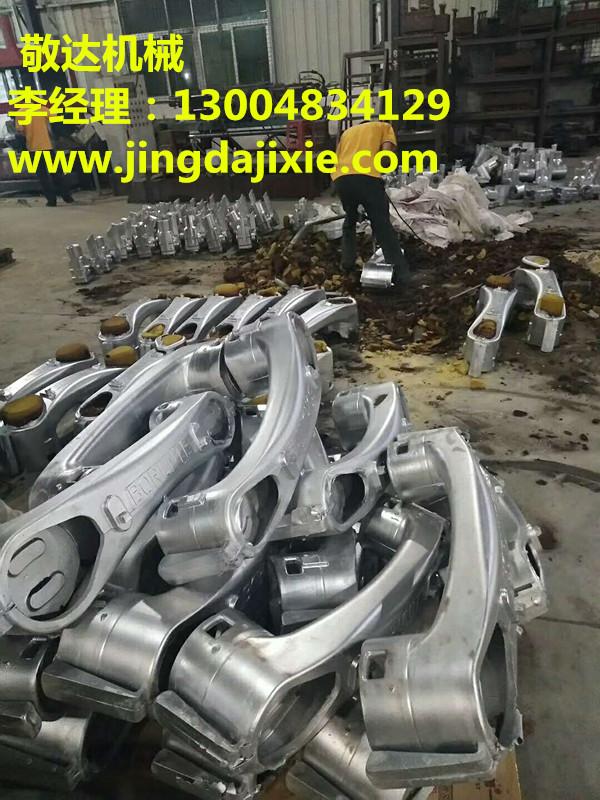 Jingda Array image33