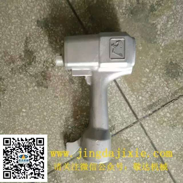 Aluminum Drilling Machine