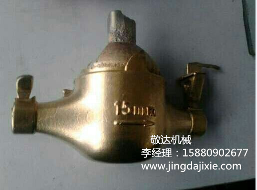 Jingda copper casting process with good price for promotion-2