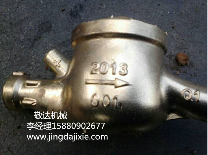 Jingda copper casting process with good price for promotion-1