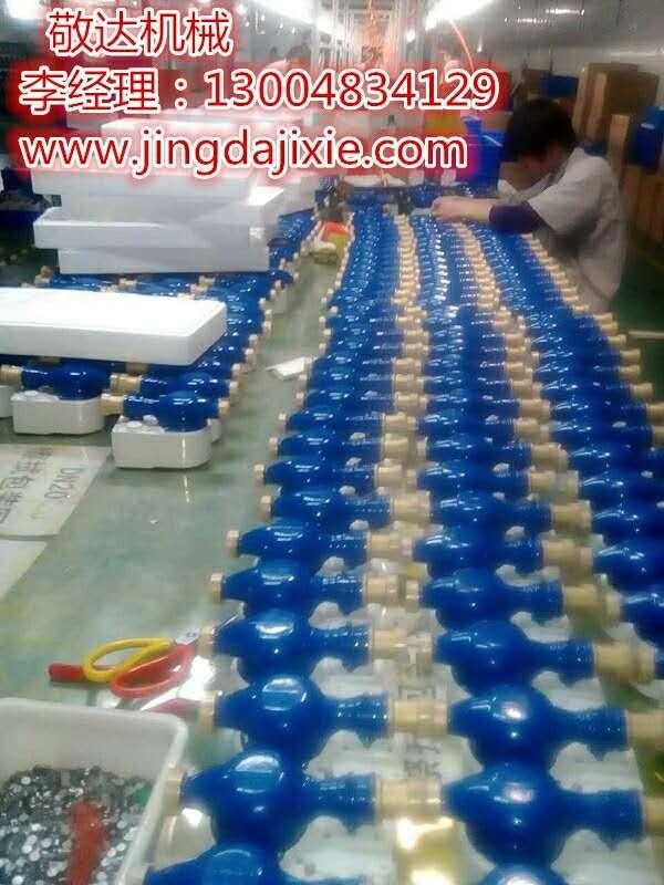 Jingda Array image380