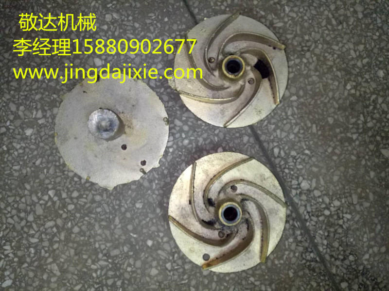 Pumps Sand Mold