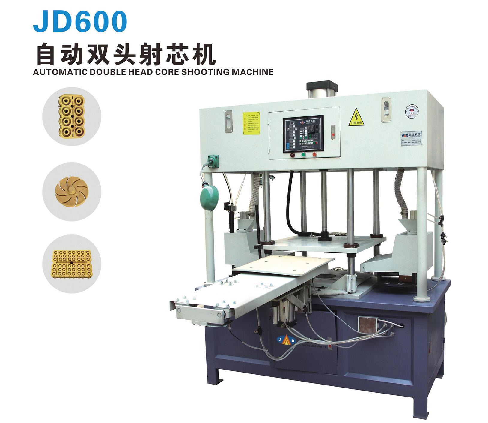 JD-600