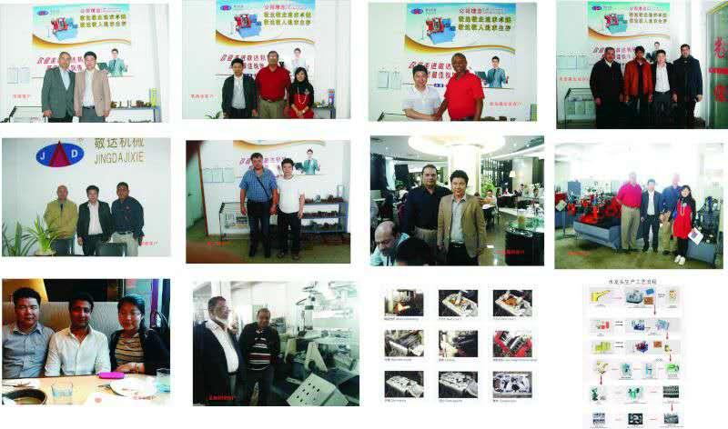Jingda Array image126