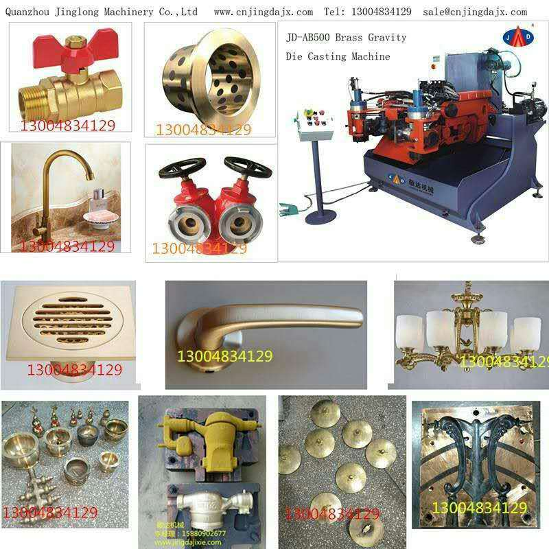 JD-500 die casting machine