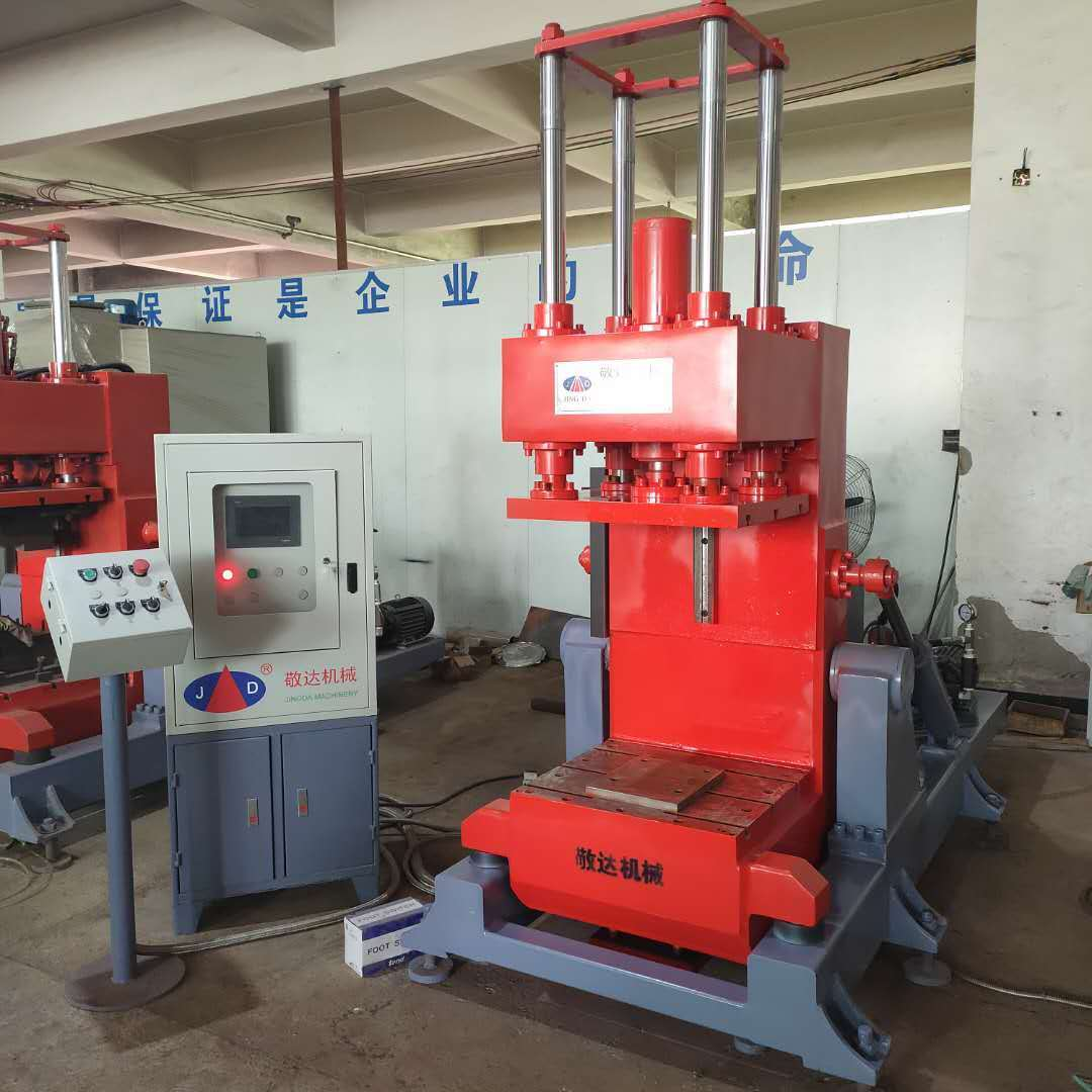 Aluminum alloy casting machine