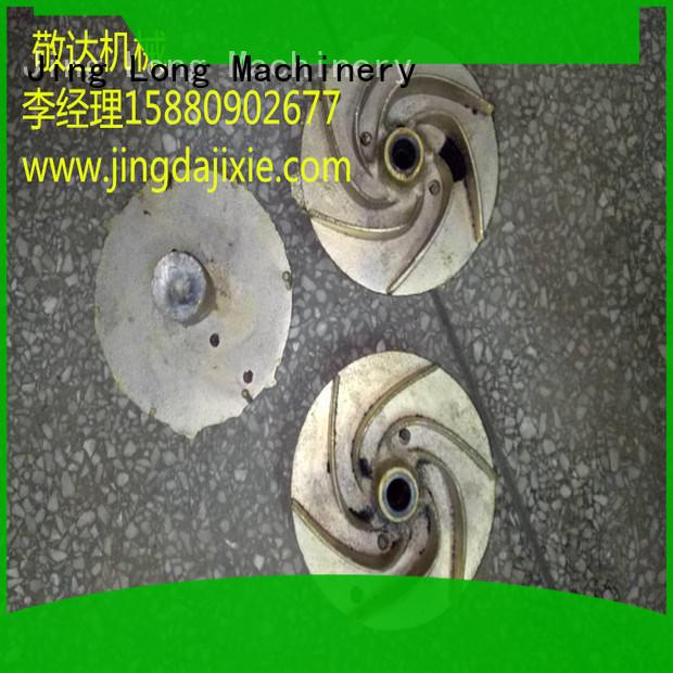 Jingda worldwide sand mould casting process manufacturer for brass
