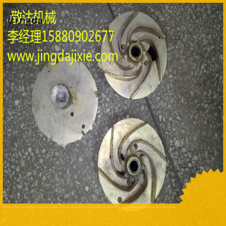 reliable sand casting materials company for valves