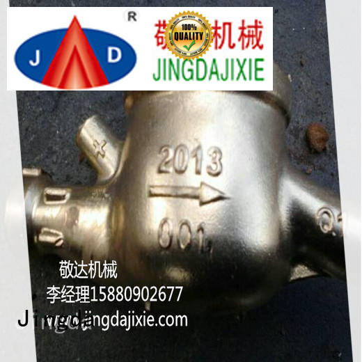 Jingda incense Copper Castings faucet industrial area